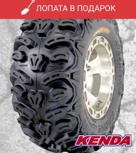 Шины для квадроцикла Kenda K587 Bear Claw HTR