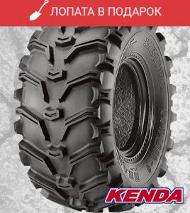 Шины на квадроцикл Kenda K299 Bear Claw