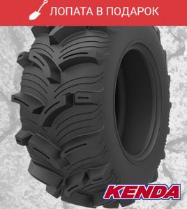 Шины на квадроцикл Kenda K538 Executioner
