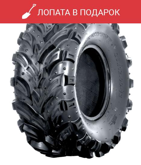 Шины на квадроцикл Deestone D936 Mud Crusher