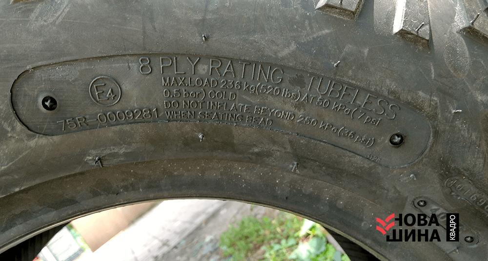 Шина на квадроцикл Kenda K587 Bear Claw HTR-04