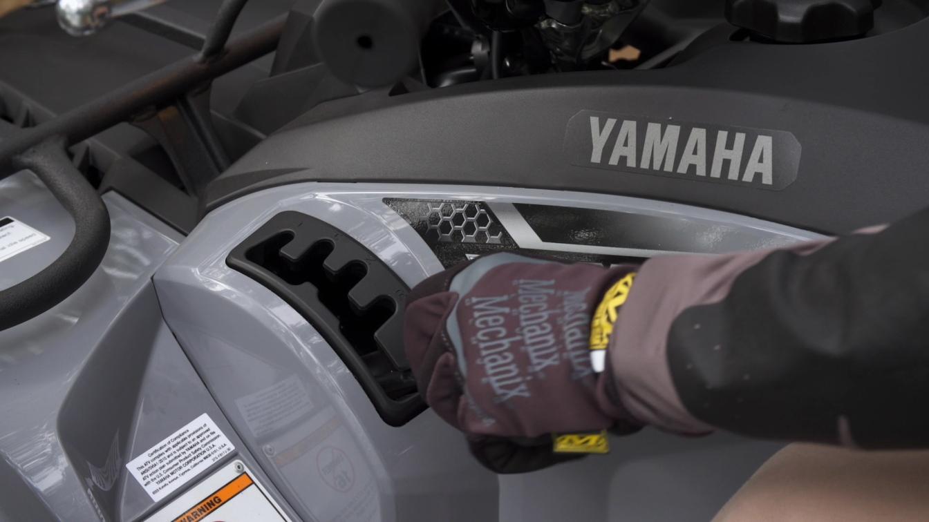 Квадроцикл Yamaha Kodiak 450