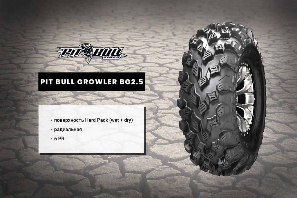 Pit Bull Growler BG2.5