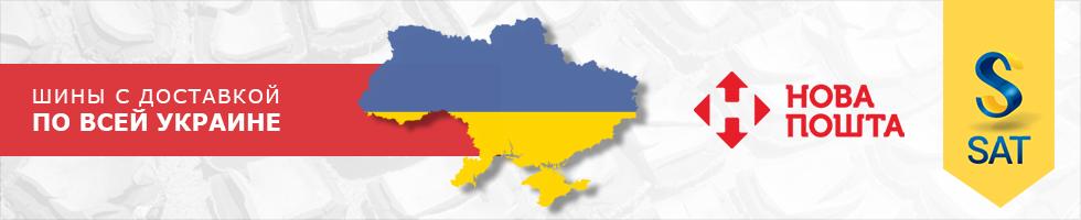 Шины на квадроцикл с доставкой по Украине
